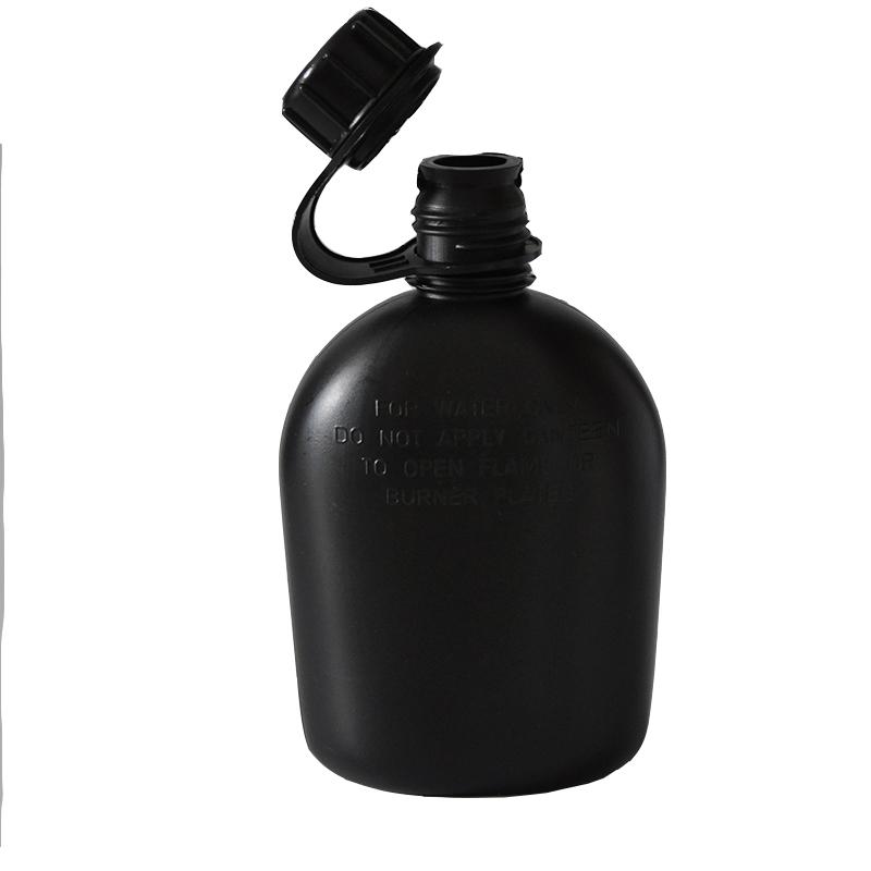 trinkflasche outdoor